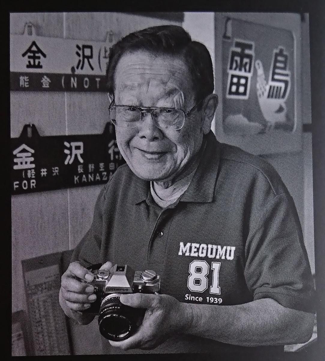 西脇 恵(にしわき・めぐむ)